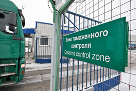 Как происходит растаможка авто в России